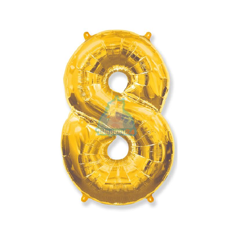 Фольгированная цифра 8 золотая