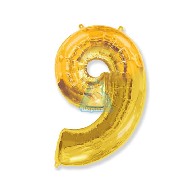 Шар цифра 9 золотая
