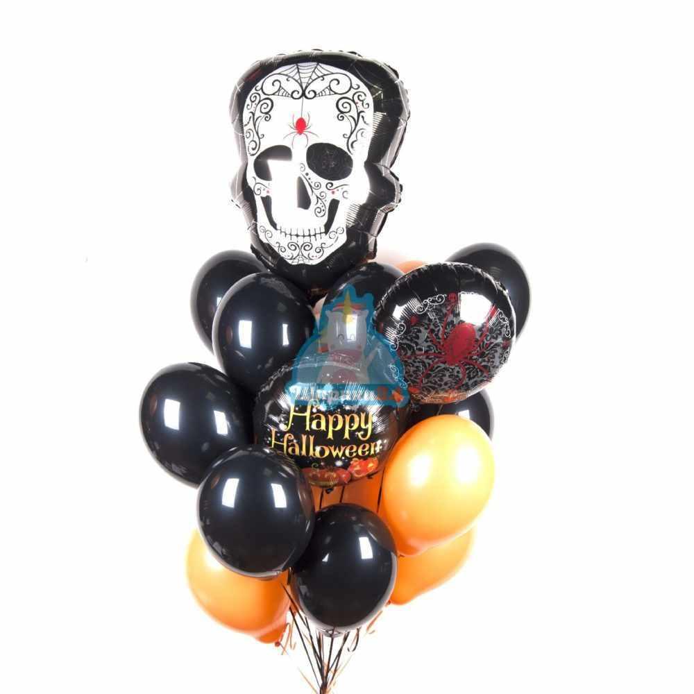 Шары с гелием черно-оранжевые на Хэллоуин с черепом
