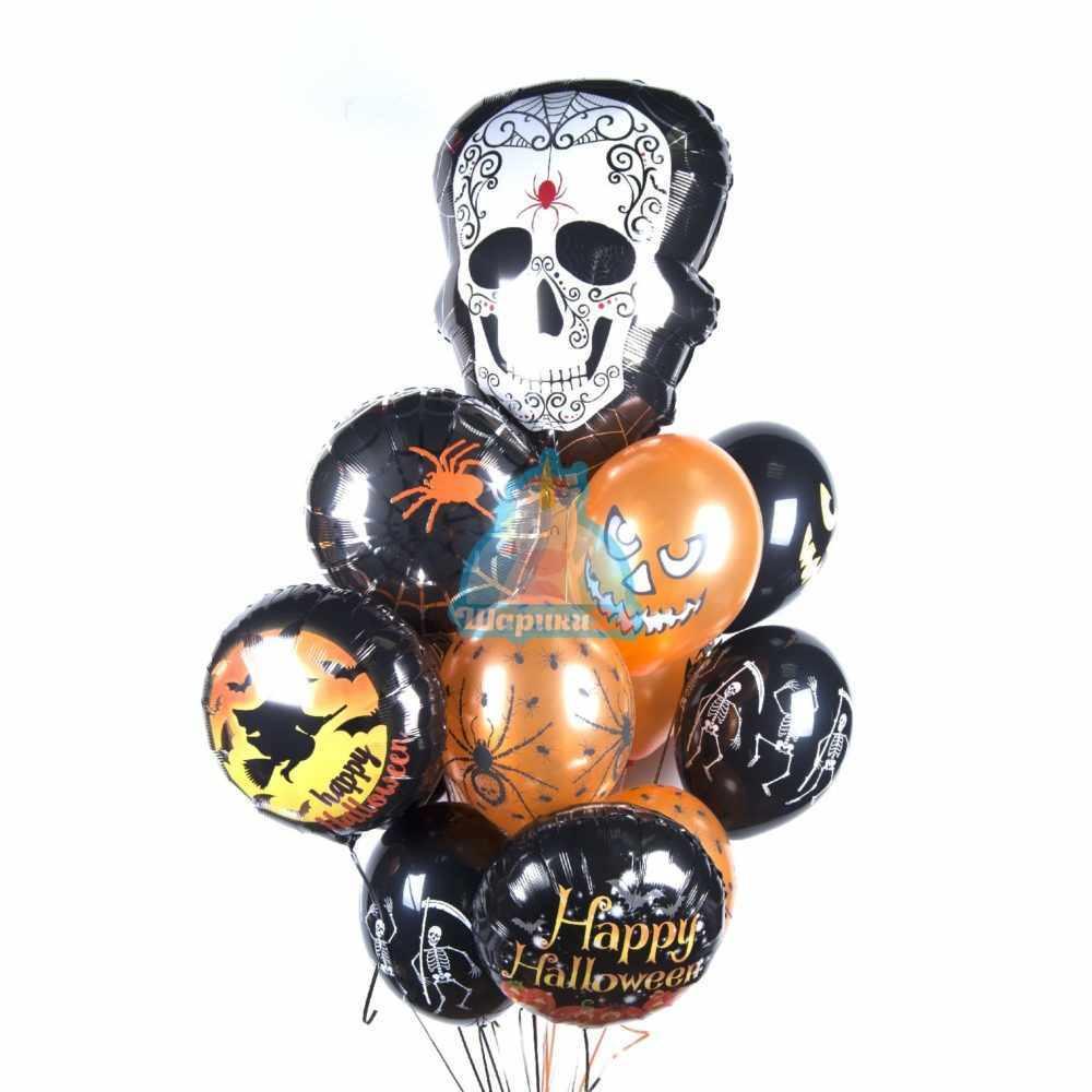 Шары под потолок черно-оранжевые с тыквами и черепом на Хэллоуин
