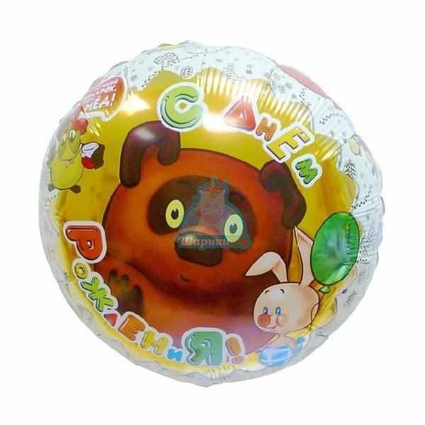 Фольгированный шарик Винни-Пух и Пяточёк
