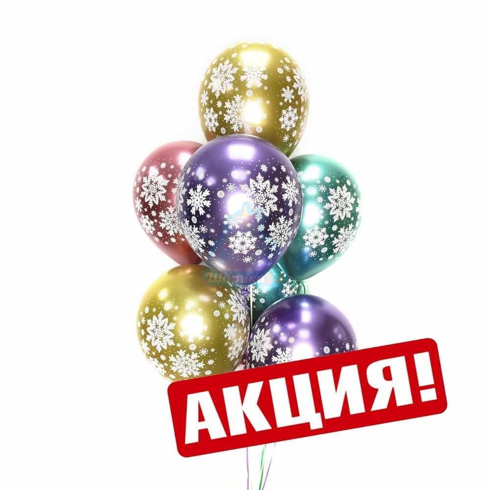 Воздушные шарики снежинки хромированные 50 шт