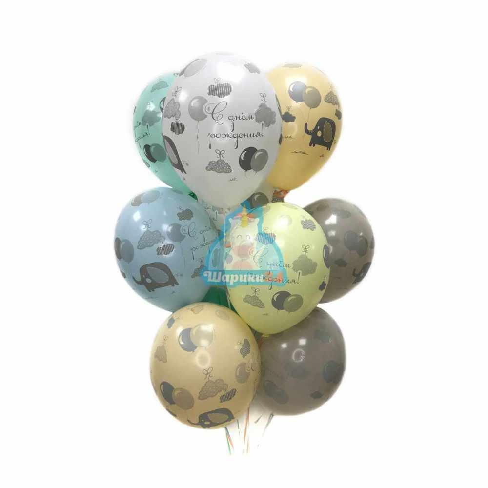 Гелиевые шары С днём рождения! со слониками