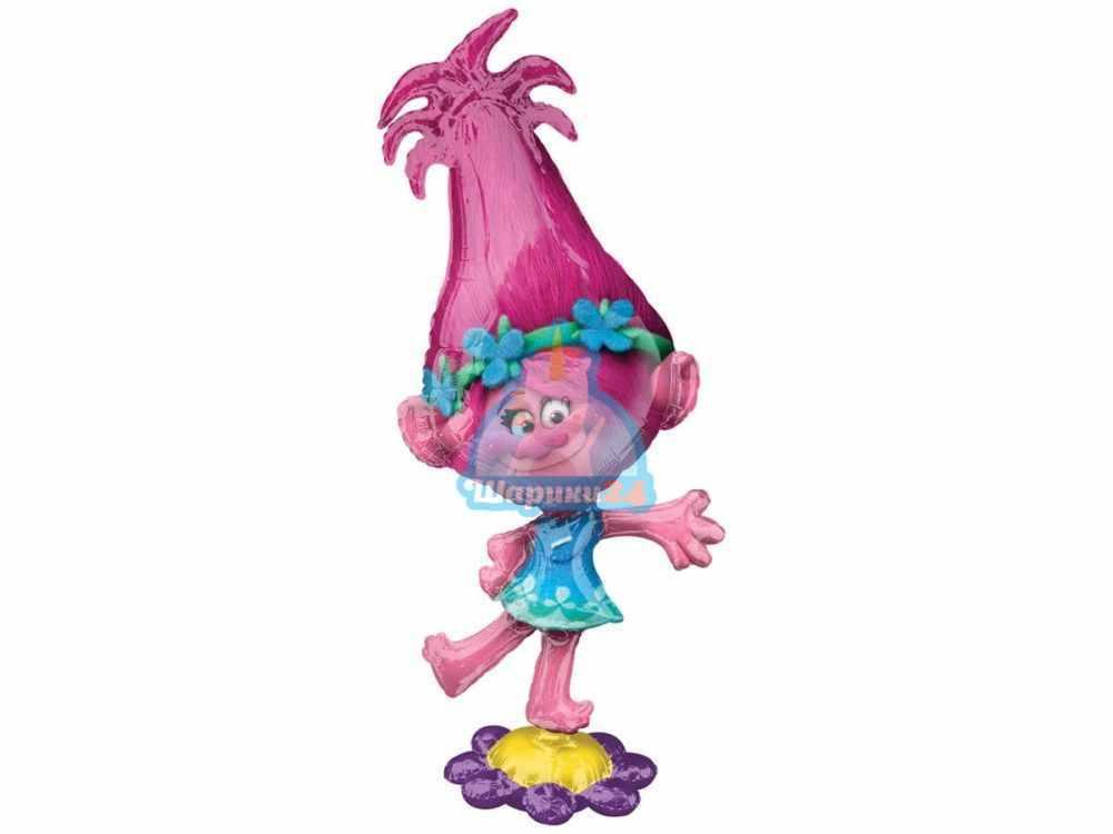 Ходячая фольгированная фигура Тролли Розочка