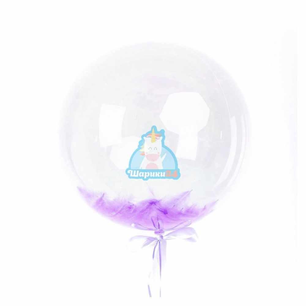 Кристальный шар Bubbles с сиреневыми перьями
