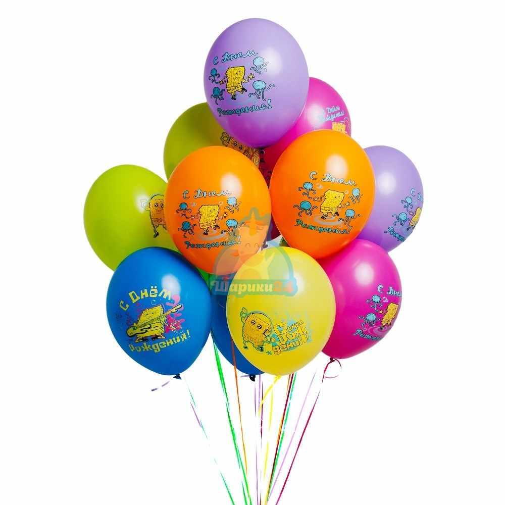 Гелиевые шары разноцветные со Спанч Бобом