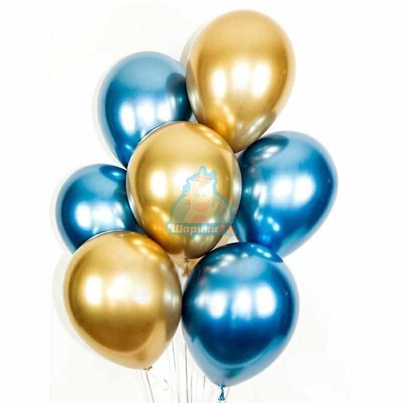 Шары с гелием хромированные синие и золотые