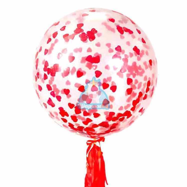 Большой прозрачный шар с конфетти в виде сердец на День Святого Валентина!