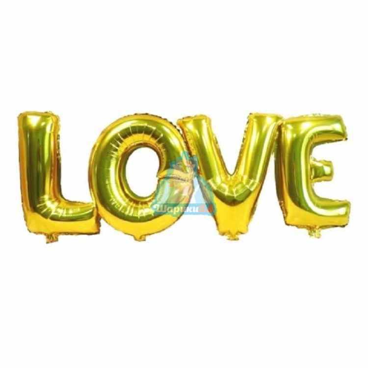 Золотые буквы LOVE на 14 февраля!