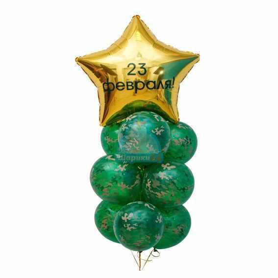 Фонтан из гелиевых шаров на 23 февраля с большой золотой звездой