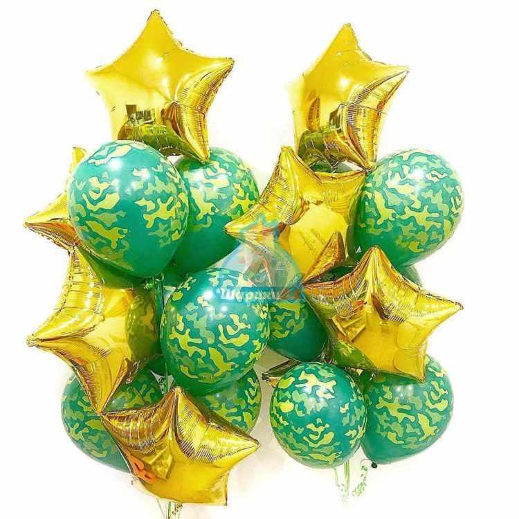 Композиция камуфляжных гелиевых шаров на 23 февраля с золотыми звездами