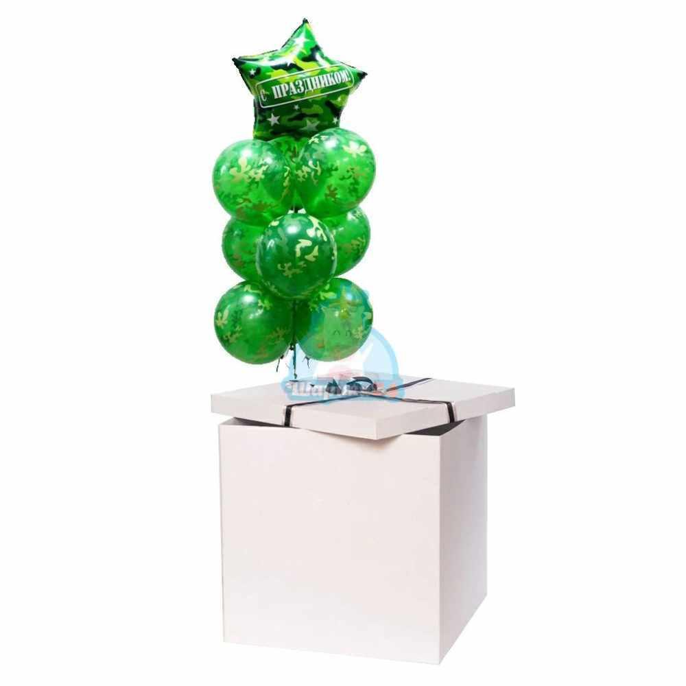 Композиция из гелиевых шаров для мужчины на 23 февраля в коробке