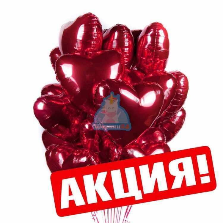 Большие красные сердца на День Влюбленных! 50 шт.