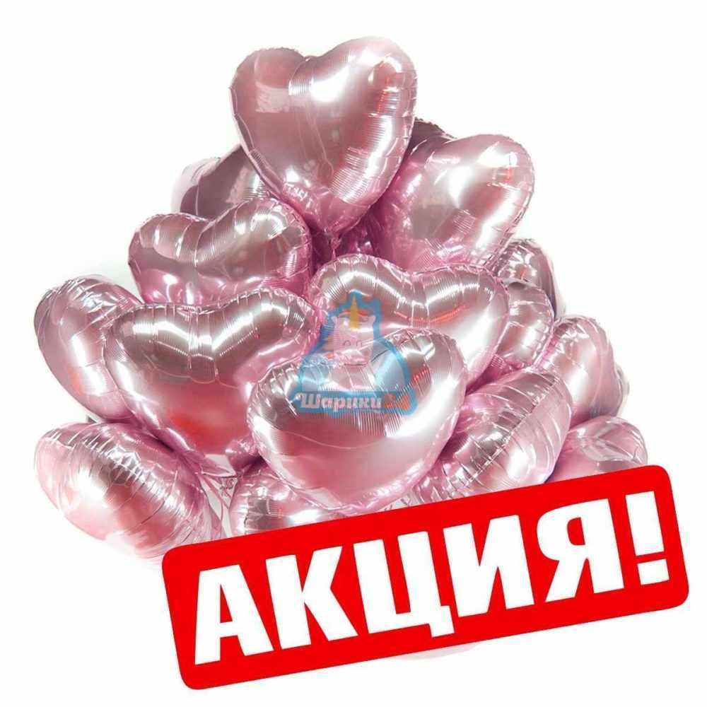 Шары на День Святого Валентина! - 50 шт.