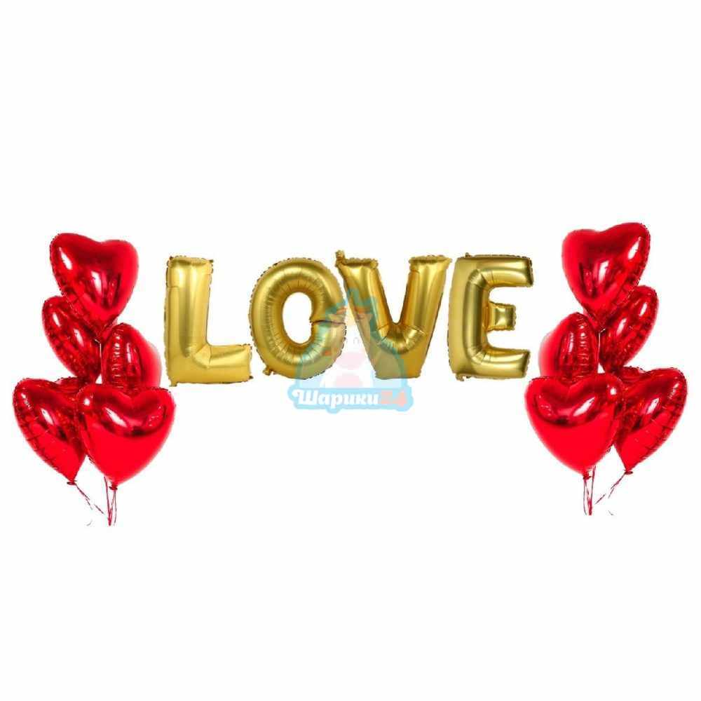Композиция букв LOVE 100 см с фонтанами из сердец на 14 февраля