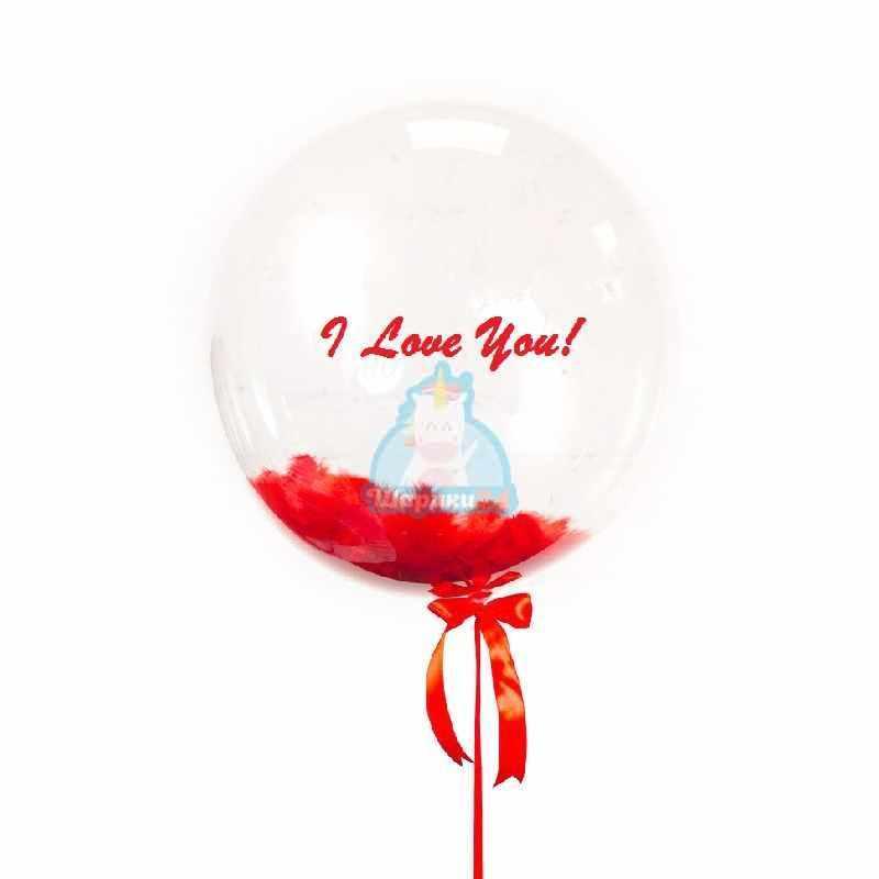 Кристальный шар Bubbles с красными перьями и надписью I Love You на день влюбленных