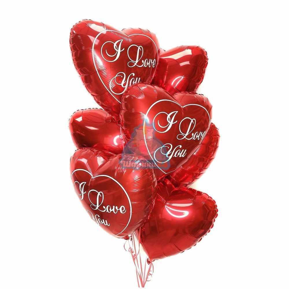 Сердце Я тебя люблю! на 14 февраля