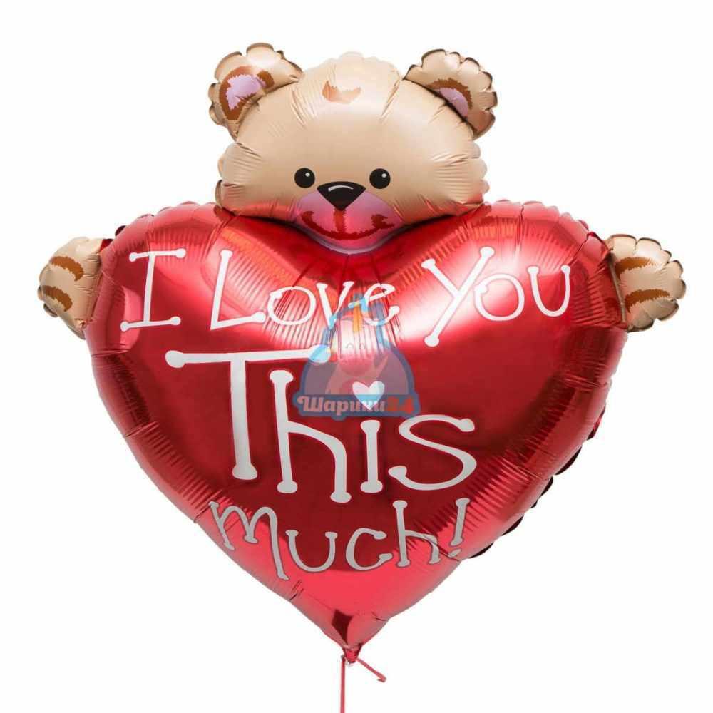 Мишка с сердцем на День Святого Валентина