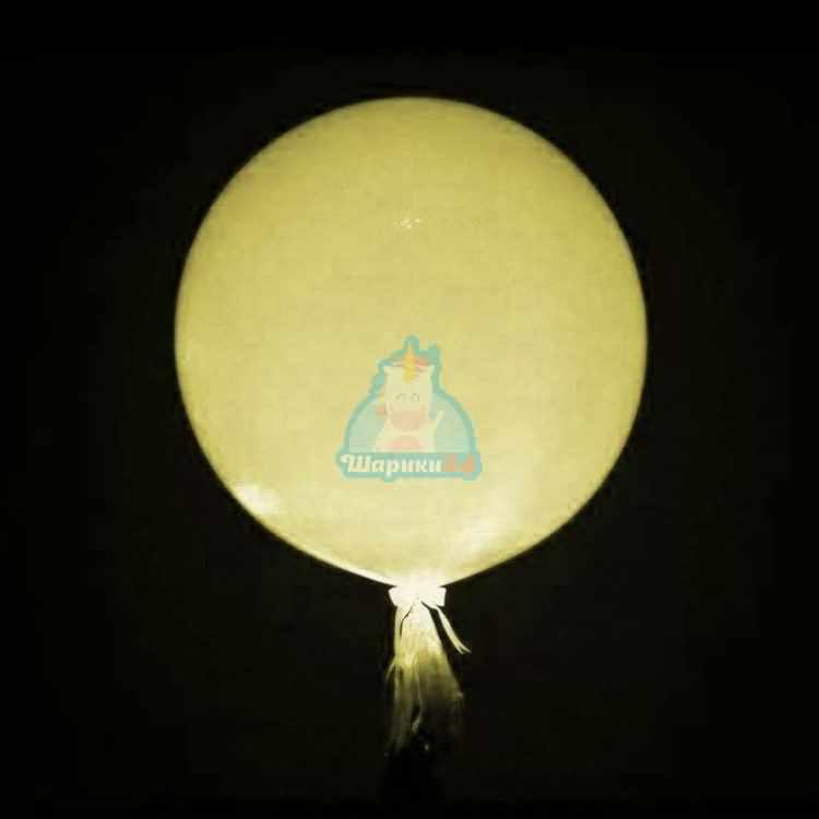Светящийся большой белый шар с желтыми светодиодами