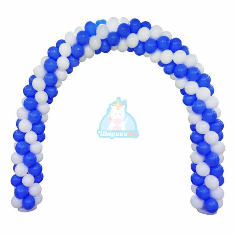 Арка из белых и синих шаров 1 м