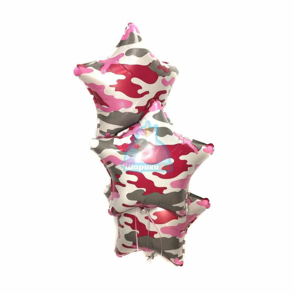 Фольгированные звезды розовый хаки на 23 февраля