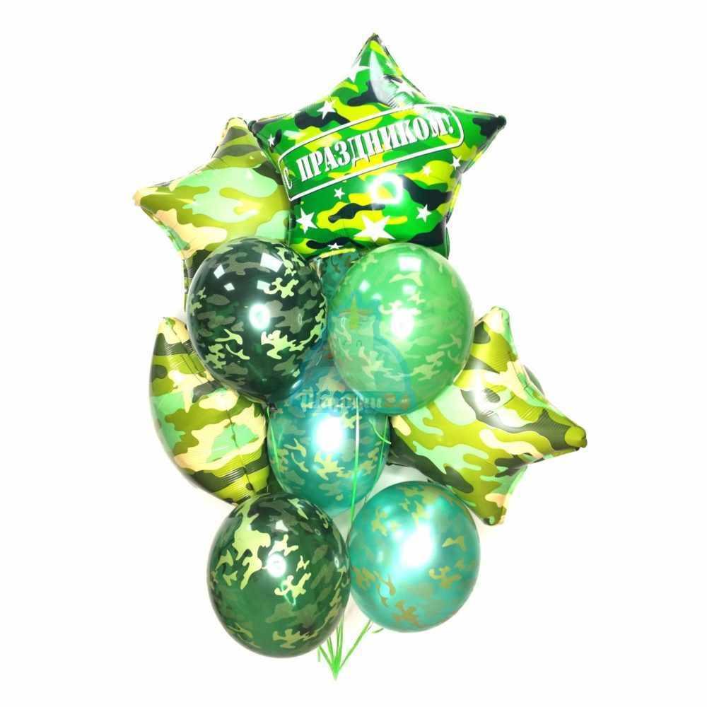 Камуфляжные шарики со звездами хами на 23 февраля