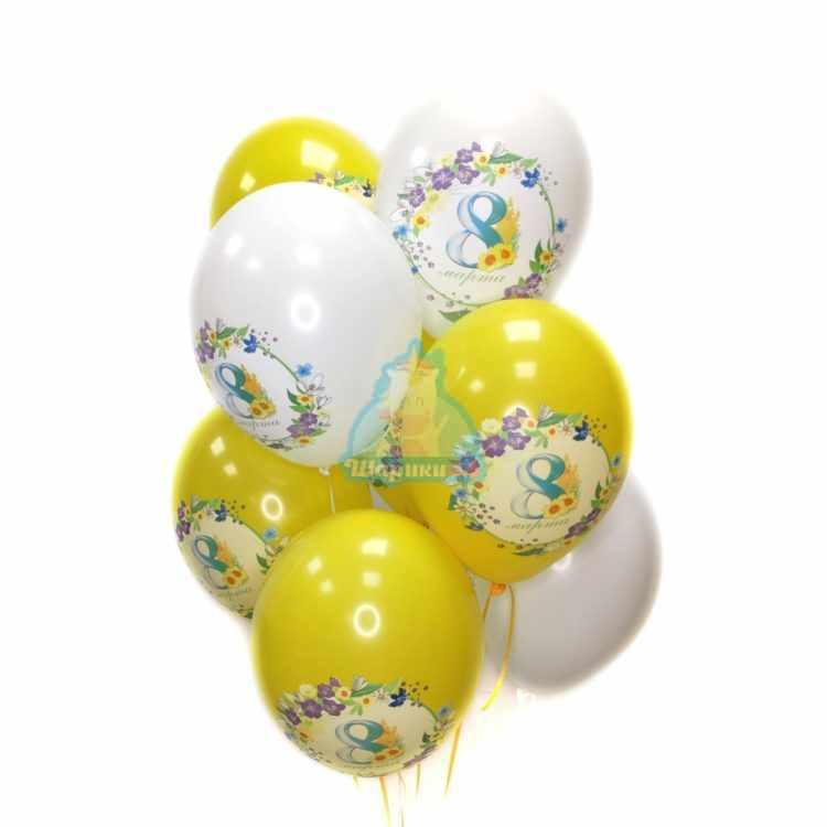 Воздушные шары белые и желтые на 8 марта