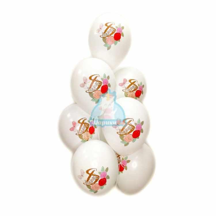 Воздушные шары белые на 8 марта