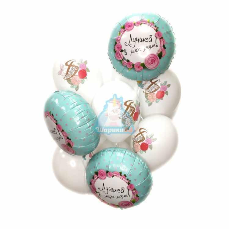 Композиция из шаров лучшей в мире маме на 8 марта
