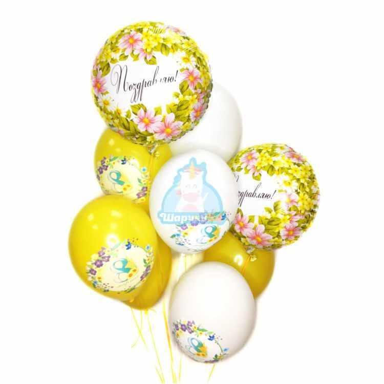 Композиция из шаров на 8 марта белых и желтых с кругами