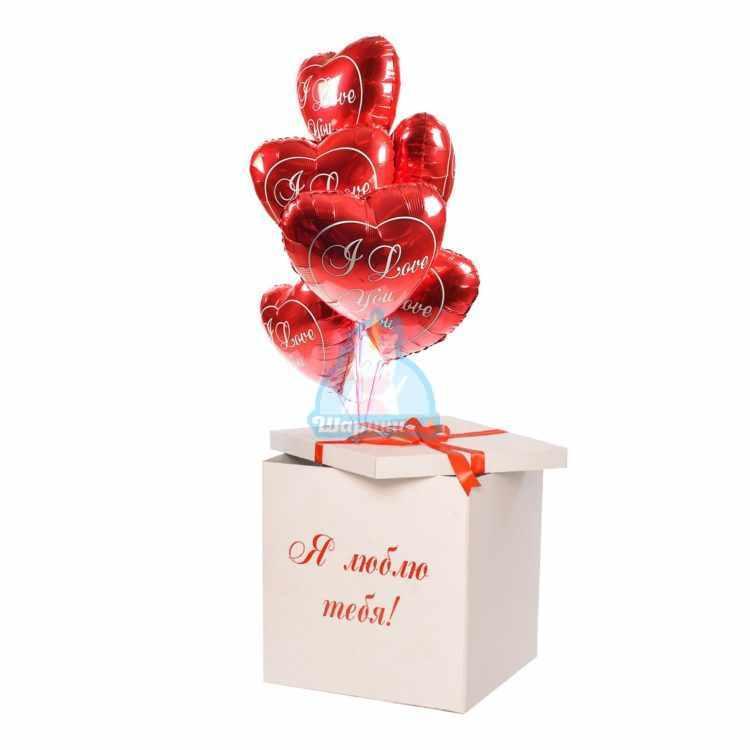 Красные фольгированные сердца I LOVE YOU в коробке на 14 февраля!