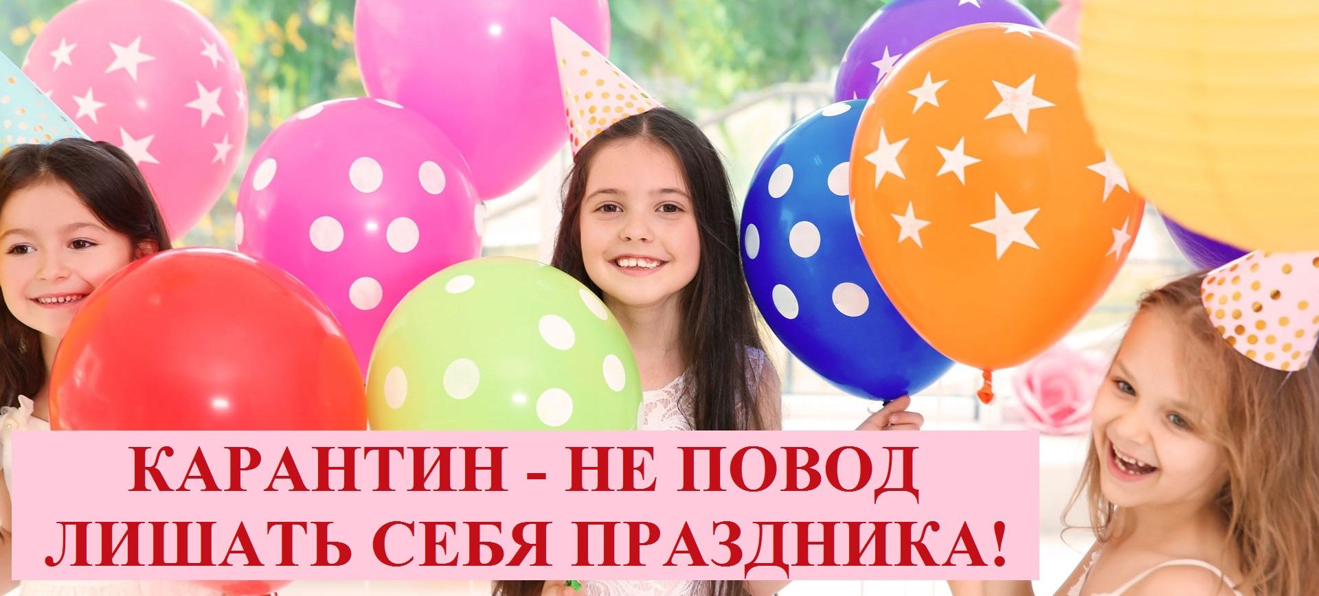 Гелиевые шары в Москве