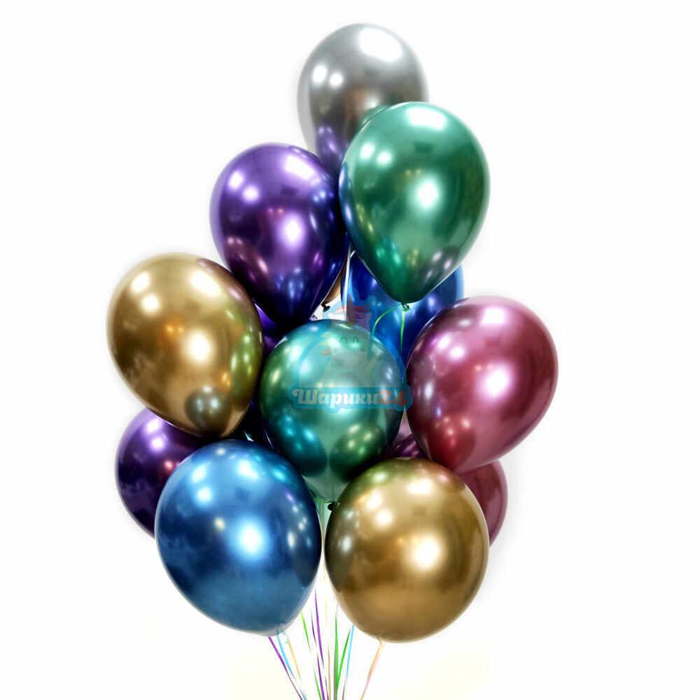 Разноцветные хромированные шары 50 шт.