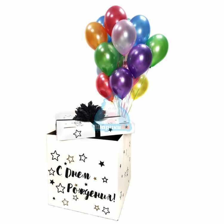 Разноцветные шарики металлик в белой коробке с вашей надписью