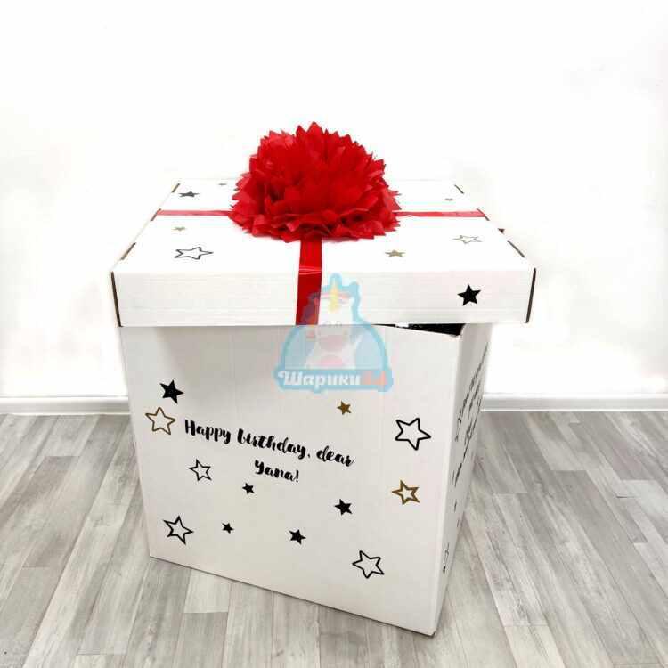 Белая коробка для шаров с красным помпоном и индивидуальной надписью