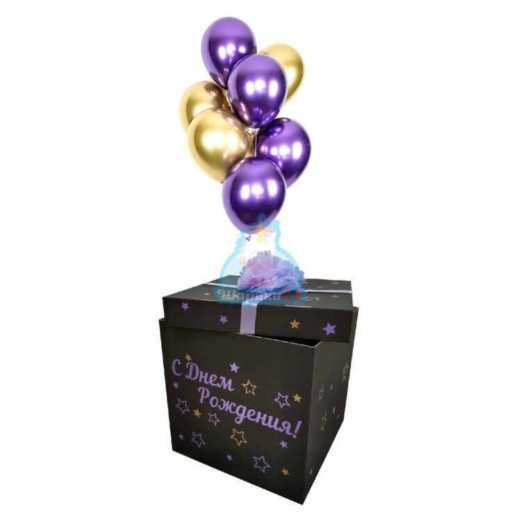 Золотые и фиолетовые шарики в коробке