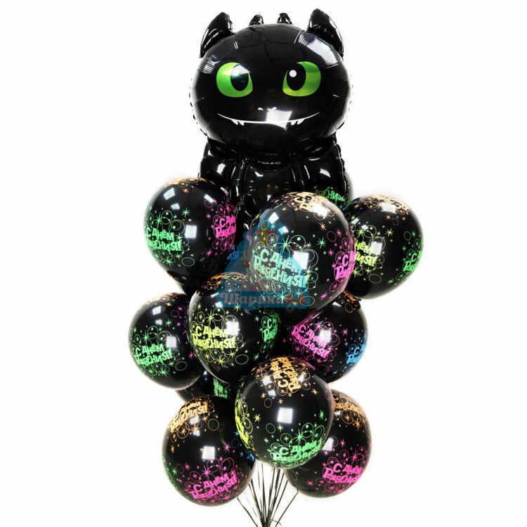 Композиция из черных шаров С Днем Рождения с Беззубиком