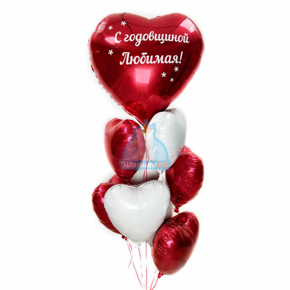 Композиция из бело-красных сердец с большим сердцем с надписью