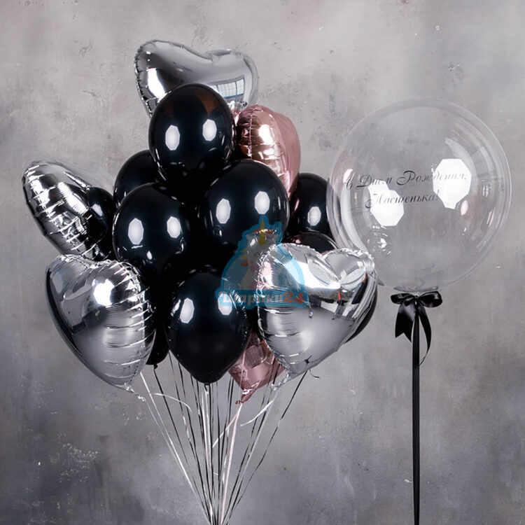 Композиция из черных шаров с серебряными сердцами розовое золото с большим кристальным шаром с индивидуальной надписью