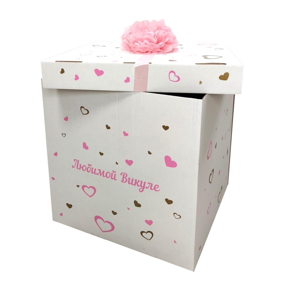 Коробка белая с надписью и розовым помпоном