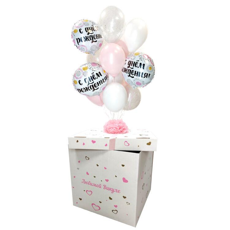 Композиция из бело-розовых шаров и прозрачных с серебряными блестками С Днем рождения! в белой коробке