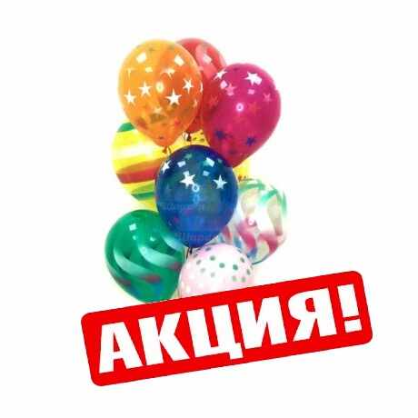 Воздушные шары на День Рождения серпантин 50 шт.