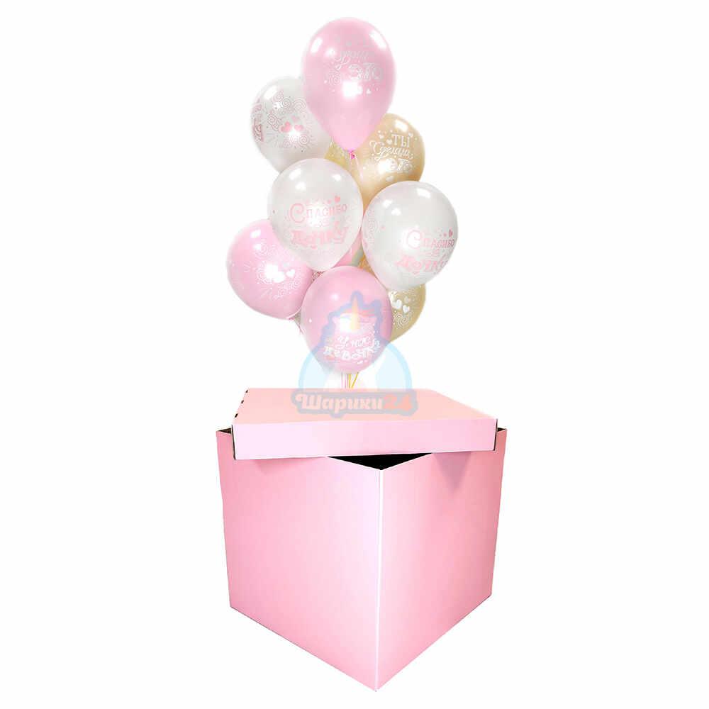 Облако нежных шаров Спасибо за дочку! в розовой коробке