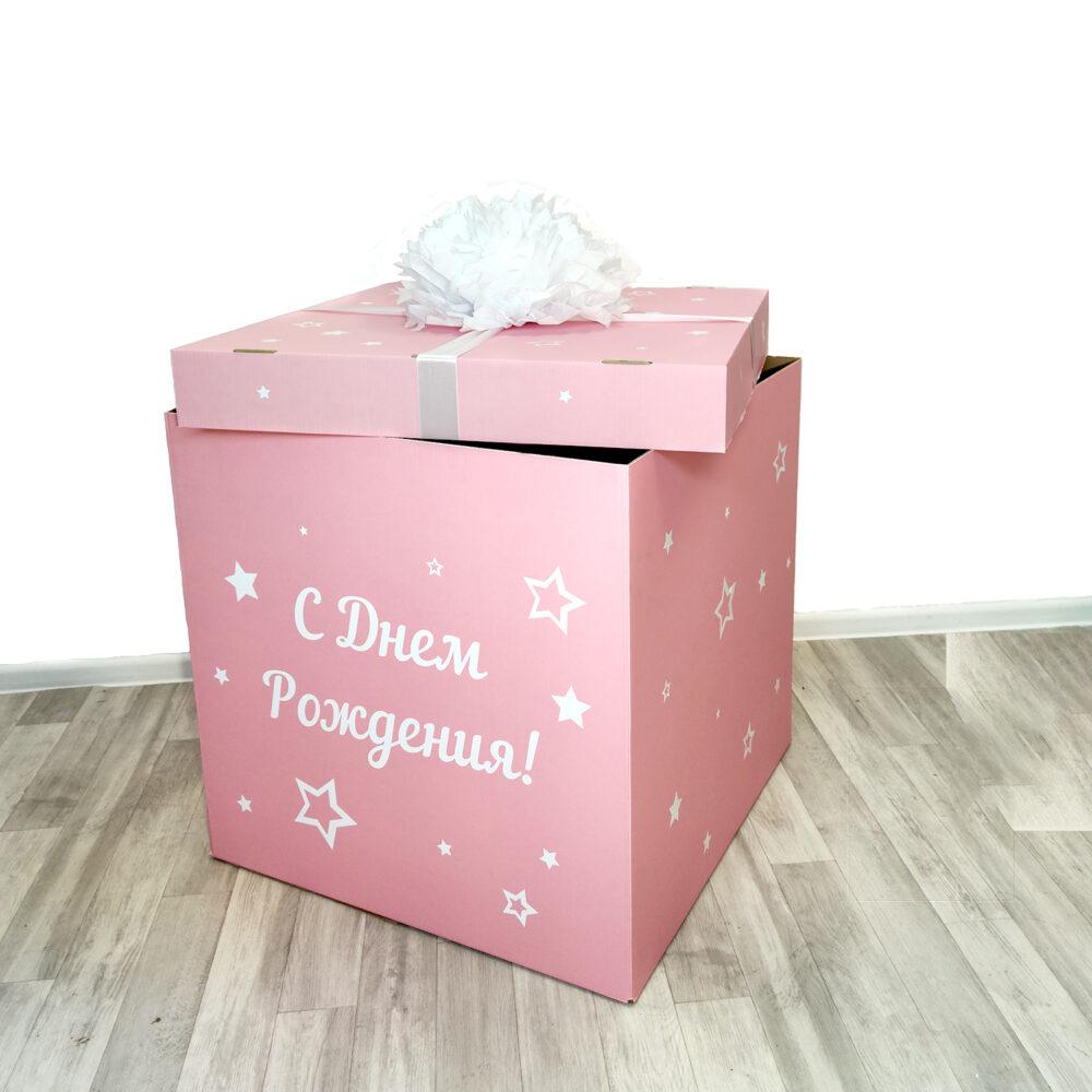Коробка розовая с вашей надписью и белым помпоном