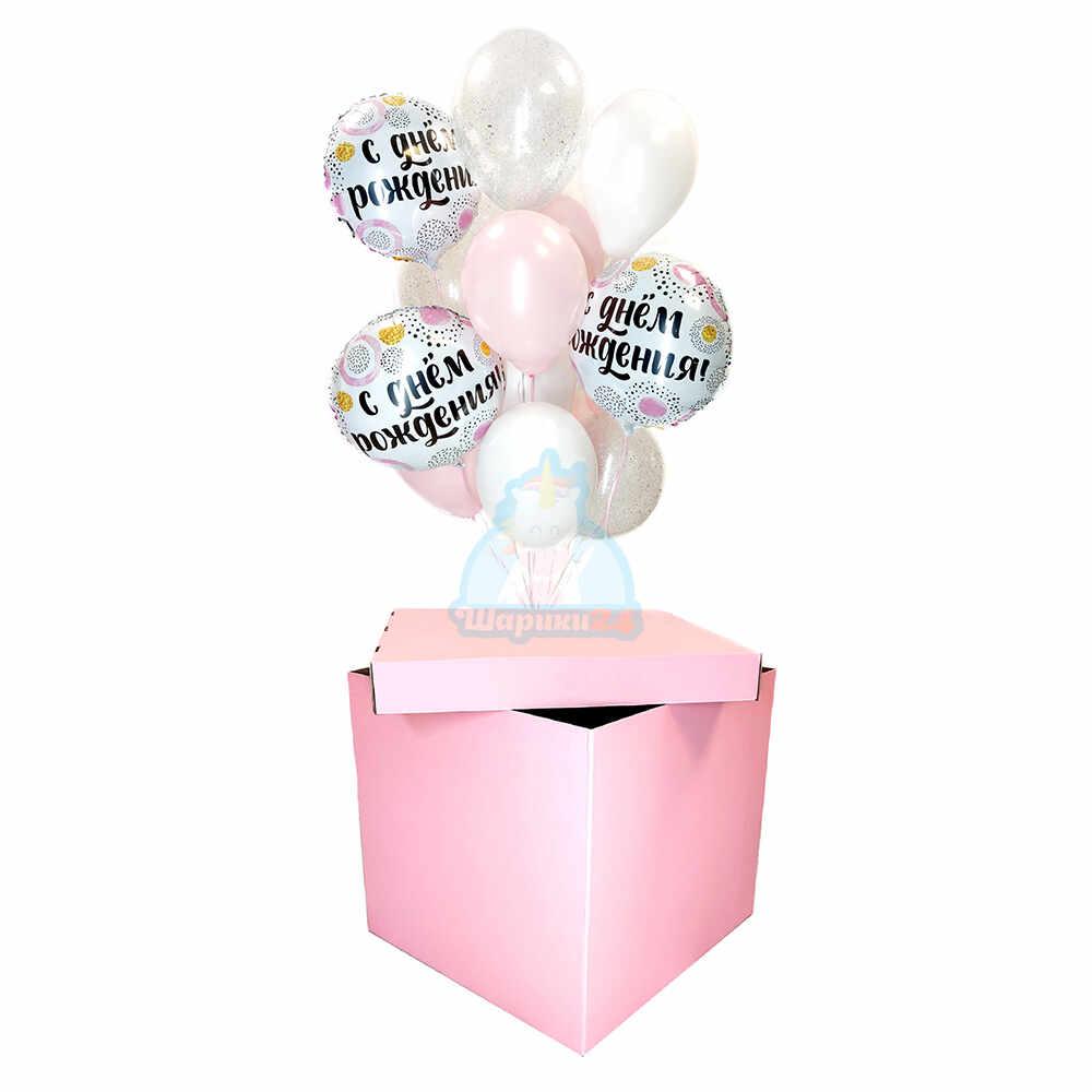Композиция из бело-розовых шаров и прозрачных с серебряными блестками С Днем рождения! в розовой коробке