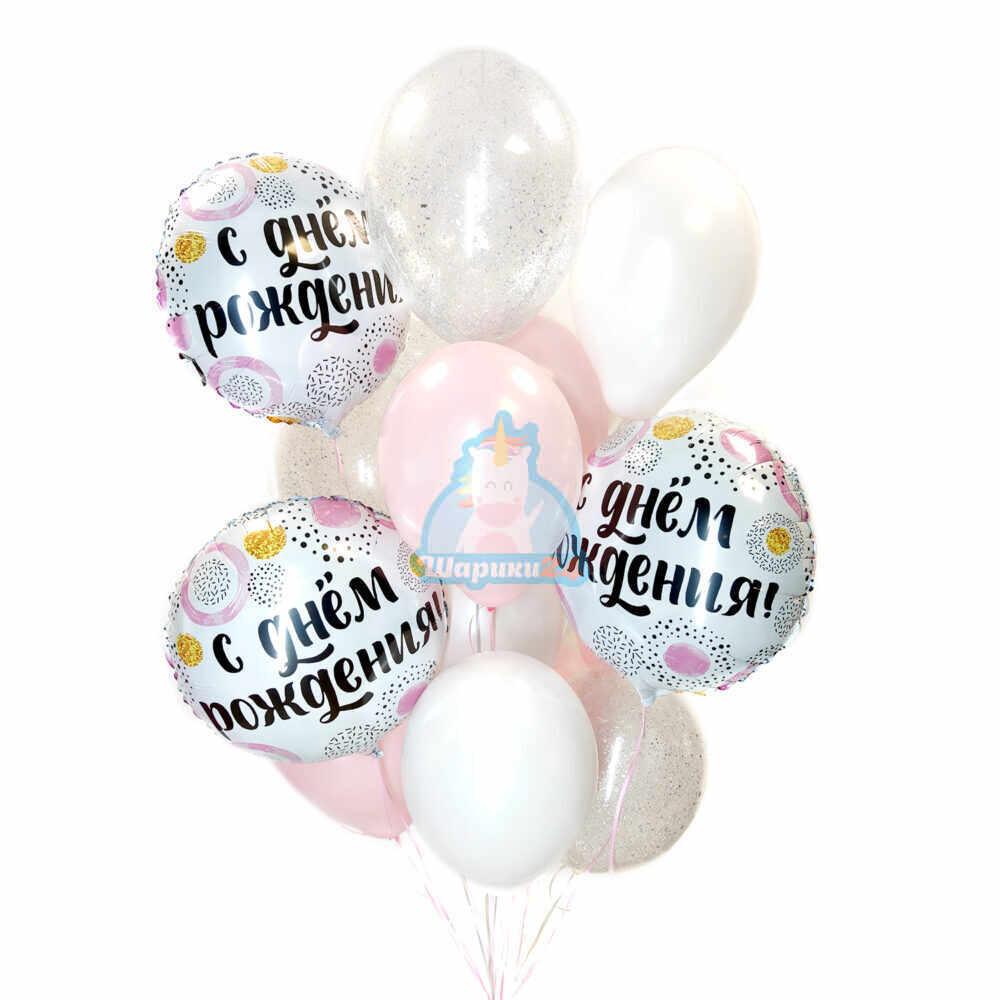 Композиция из бело-розовых шаров и прозрачных с серебряными блестками С Днем рождения!