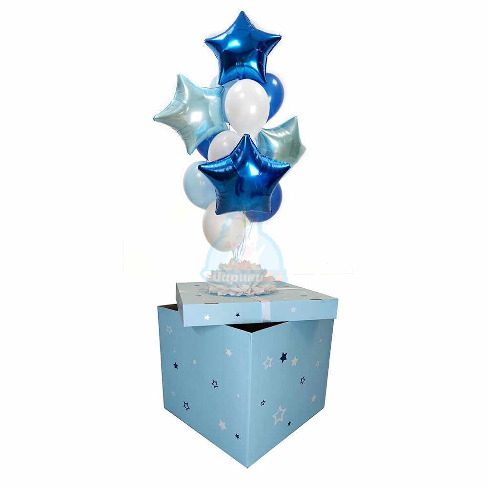 Композиция из белых голубых и синих шаров со звездами в голубой коробке