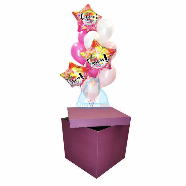 Композиция белых и розовых шаров с розовыми звездами С Днем Рождения! в коробке