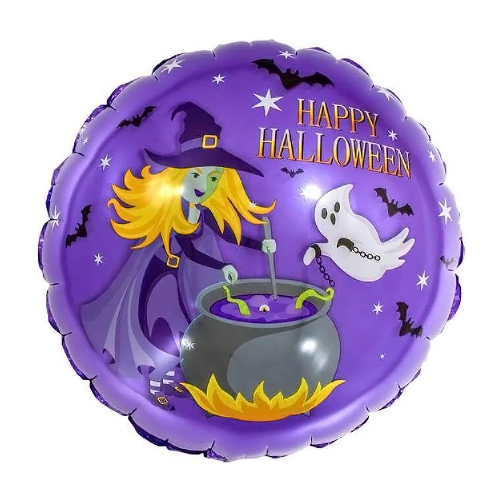 Фольгированный шар Ведьма и приведение