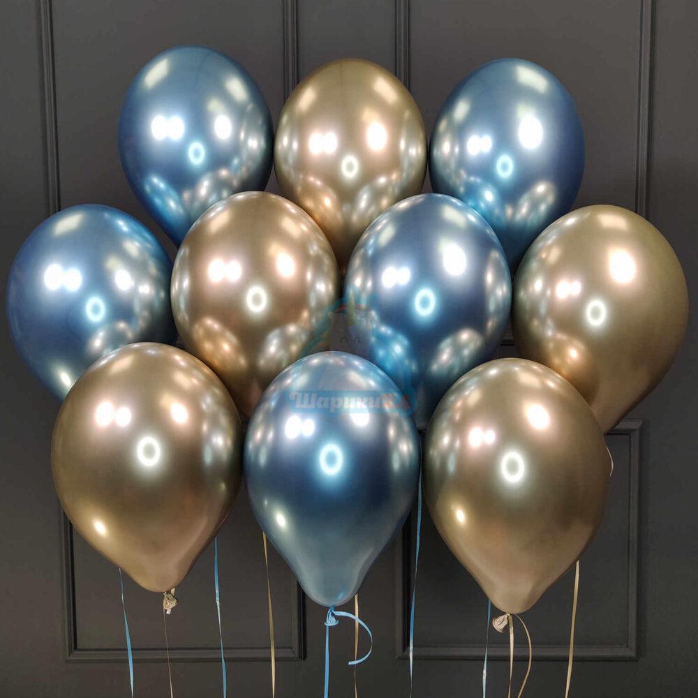 Облако синих и золотых хромированных шариков для мужчины